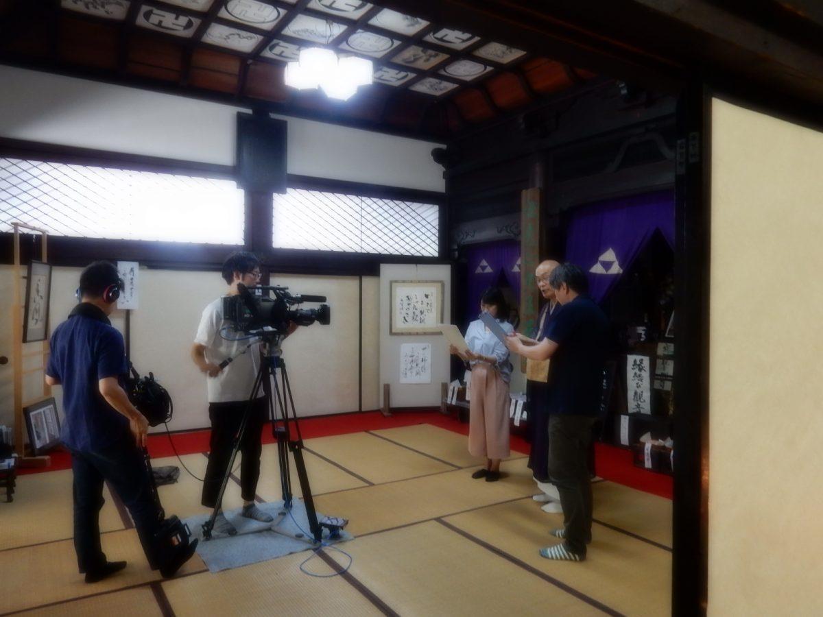 テレビの撮影がありました(6月29日)