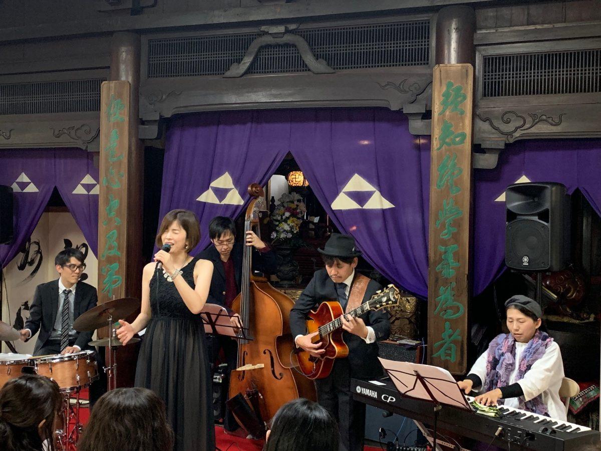 宝勝寺ふれあいパーク霊苑ジャズライブが行われました